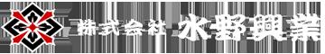 株式会社水野興業
